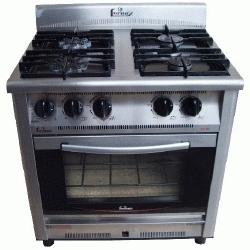 B a z a r b a k i r b i e n v e n i d o s for Cocinas industriales en casa